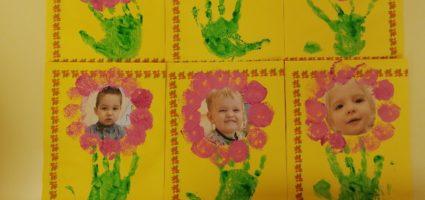 Дети - это цветы...С Днём матери!