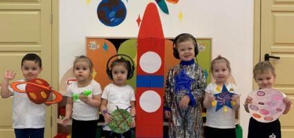 Мы играем в космонавтов
